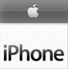 Comment changer la sonnerie sms de son iPhone ?